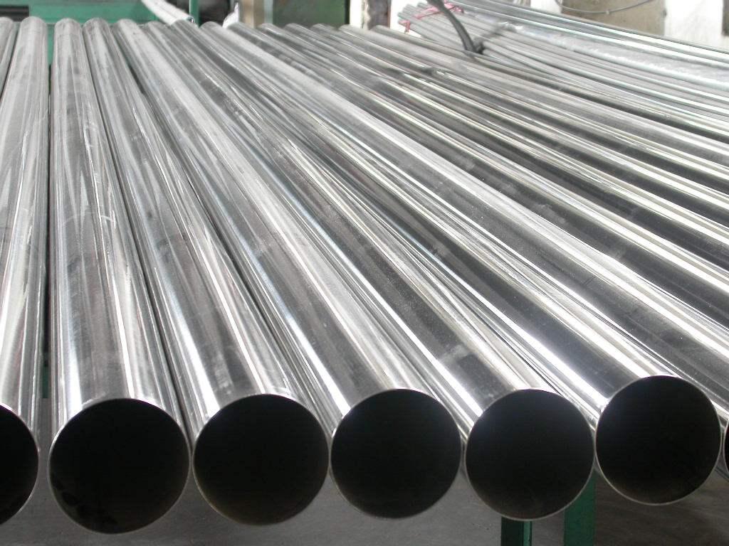 Aluminium_Pipe